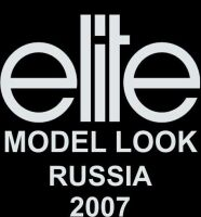Кастинг: Elite Model Look Russia - 2007