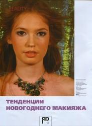 Рунетки Видеочат с девочками бесплатно Бонгакамс